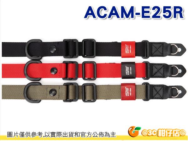 ARTISAN&ARTIST A&A ACAM-E25R 滑行 相機背帶 D型鉤設計 尼龍 皮革 公司貨