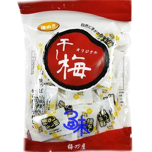 (日本) 梅之屋 蜂蜜無籽梅肉 1包 120 公克 特價 185 元【4995257070707】(梅之屋無籽大梅干 蜂蜜梅干)