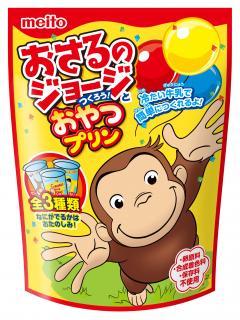 有樂町進口食品 日本知育果子 名糖喬治猴子DIY布丁J80 4902757111304