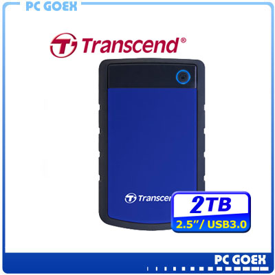創見 H3B 2TB USB3.0 2.5吋軍規防震硬碟-寶石藍☆軒揚pcgoex☆