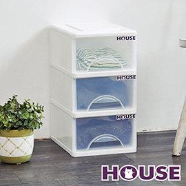【nicegoods】 小純白三層收納櫃(9L*3層)(收納櫃 抽屜櫃 衣櫃 塑膠 整理箱)