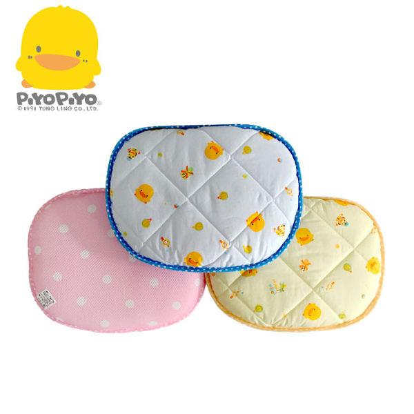 黃色小鴨 3D立體透氣水洗護頭枕【德芳保健藥妝】顏色隨機出貨
