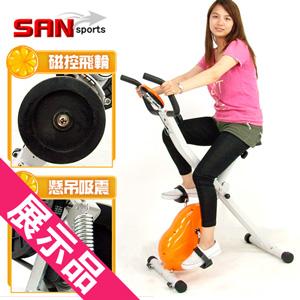 飛輪式MAX磁控健身車(展示品)室內腳踏車.折疊健身車.運動健身器材.便宜推薦哪裡買C121-340--Z