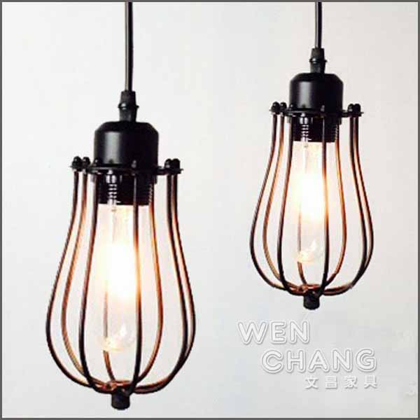 《特價》 新古典風 復古 鐵藝 柚子吊燈 餐廳燈 樓梯燈 造型燈(特價) LC-002 *文昌家具*