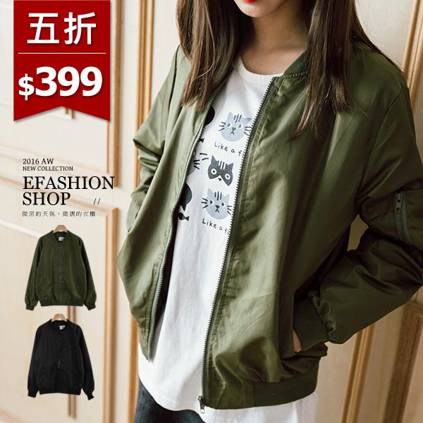 袖拉鍊尼龍飛行外套-eFashion 預【E16301931】