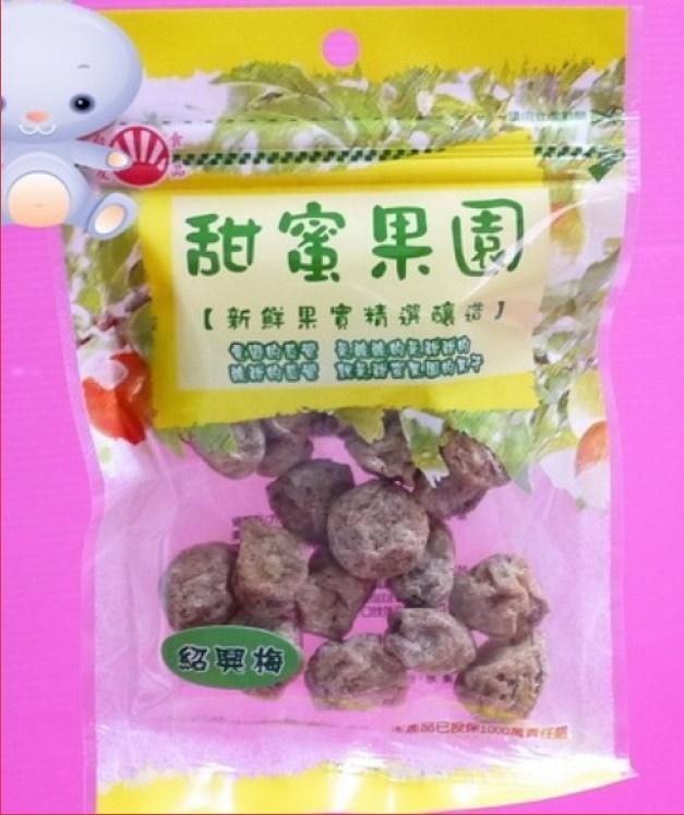 【王董的柑仔店】New甜蜜果園蜜餞系列(紹興梅) 50公克