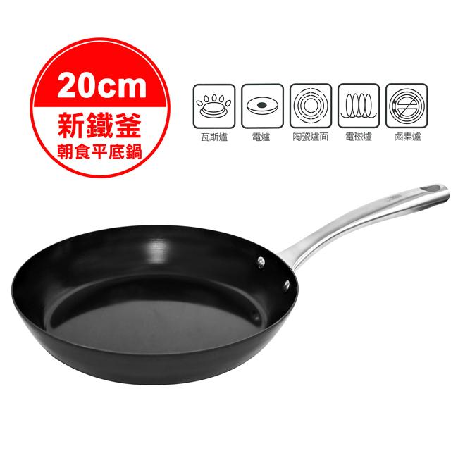 【THERMOS膳魔師】26CM新鐵釜方形煎烤鍋 IG-F26