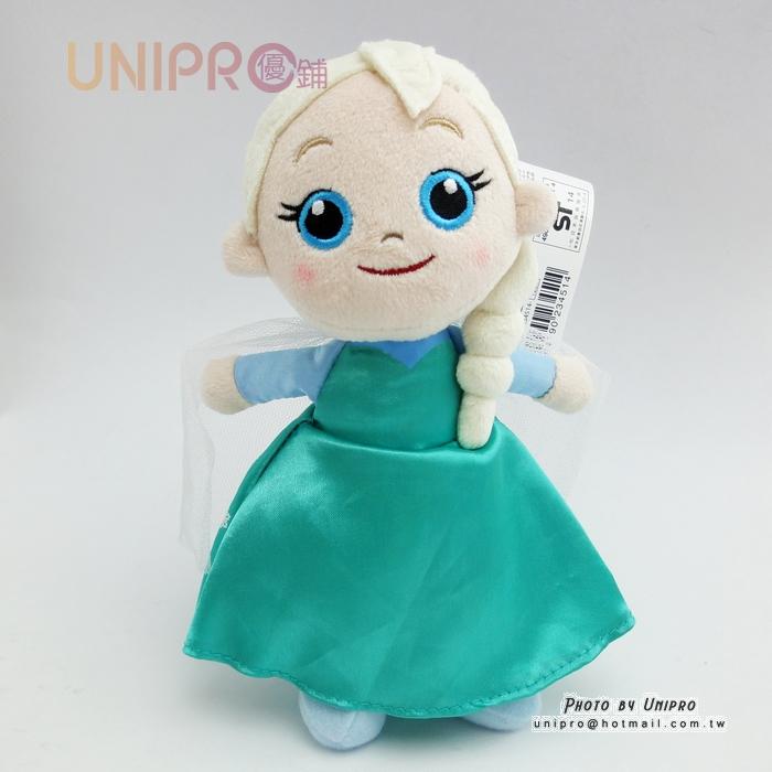 【UNIPRO】日貨 迪士尼正版 冰雪奇緣 FROZEN Q版 艾莎公主 ELSA 19公分高 絨毛娃娃 站姿玩偶 禮物