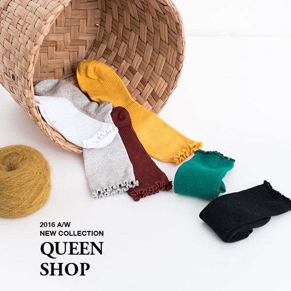 Queen Shop【07110302】波浪滾邊中長襪 六色售*現貨+預購*