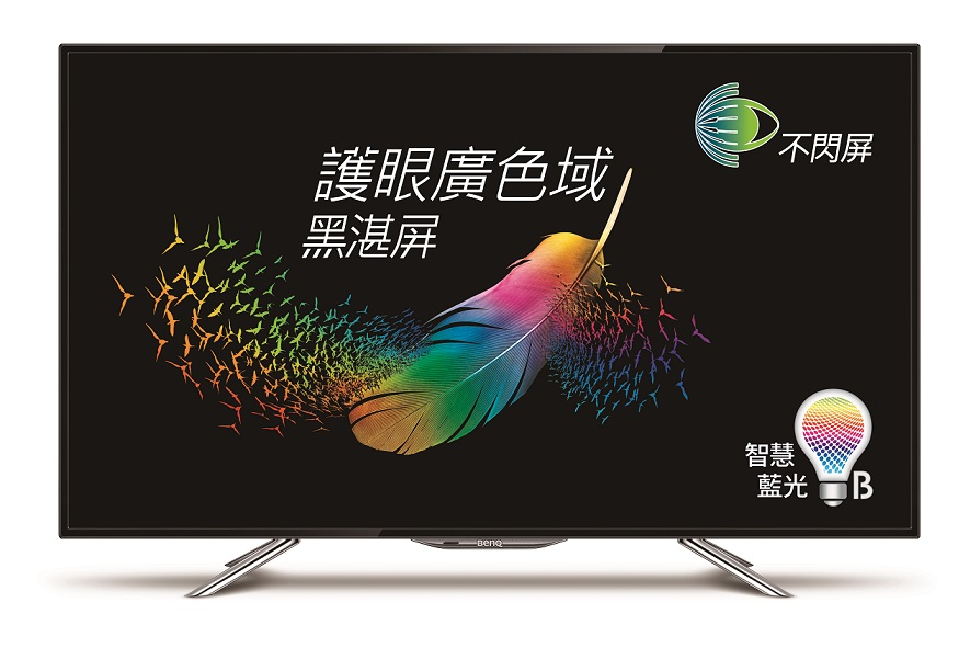 BENQ 明基 43IW6500 43型護眼不閃屏LED顯示器+視訊盒★指定區域配送安裝★