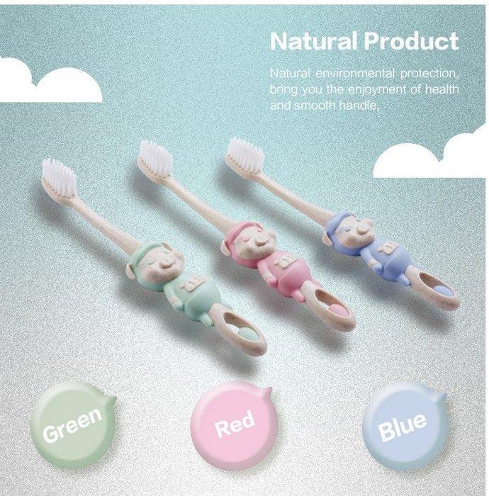 貝合  Wheat Straw   天然小麥 兒童牙刷 胖胖豬造型 ~顏色隨機~