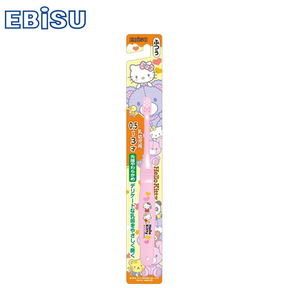 【日本EBiSU】Hello Kitty 0.5~3歲兒童牙刷 (三色隨機)
