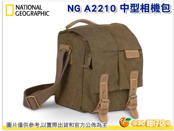 國家地理包 National Geographic Africa NG A2210 中型相機包 攝影包 斜背包 肩背包 正成公司貨