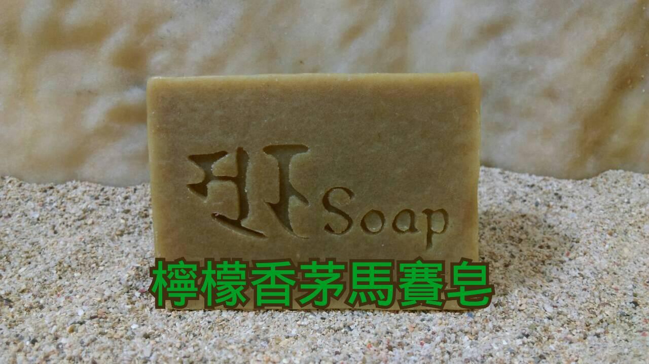 檸檬香茅小分子馬賽皂
