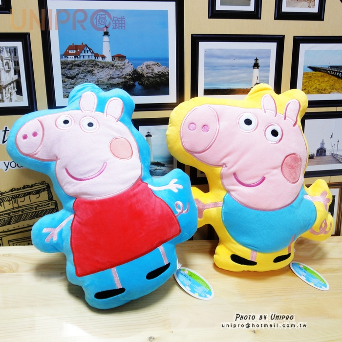 【UNIPRO】Peppa Pig 佩佩豬 喬治 造型抱枕 靠枕 扁枕 正版授權 英國卡通 粉紅豬小妹