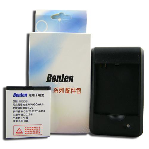 Benten W178 / W188 / W600 配件包 (電池+座充)