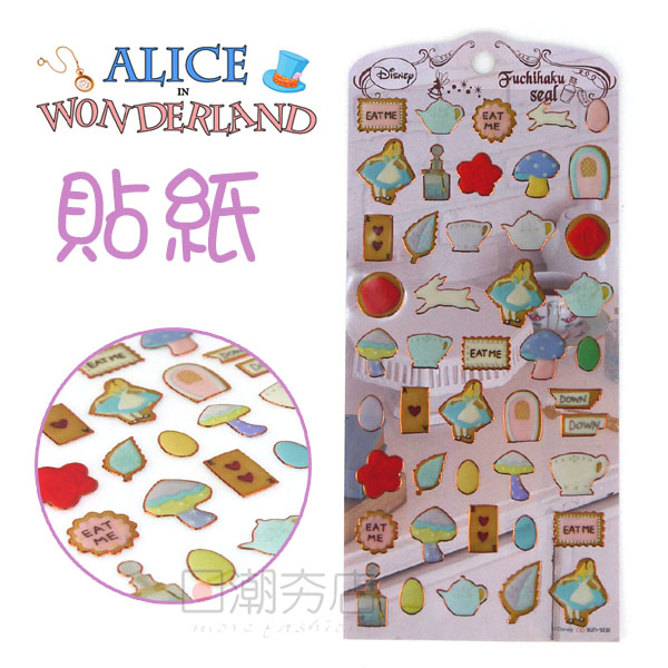 [日潮夯店] 日本正版進口 DISNEY 迪士尼 ALICE 愛麗絲 平面 燙金邊框 裝飾 貼紙