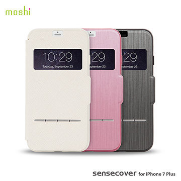 Moshi SenseCover for iPhone 7 4.7吋 感應式 極簡 全包覆 保護套