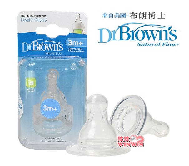 Dr. Brown's 布朗醫生 標準口徑順流奶瓶矽膠奶嘴 - 2入裝