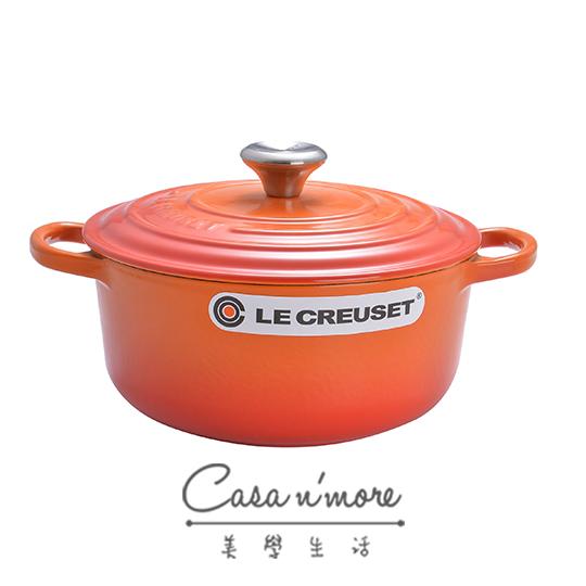 Le Creuset 鑄鐵鍋 新款 LC 鍋 20 cm 火焰橘
