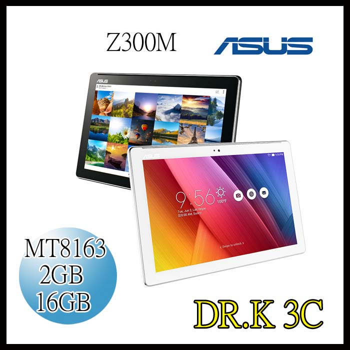 【DR.K3C】NEW ASUS ZenPad 10 平板電腦 (Z300M) 買就送清潔組五巧包喔!