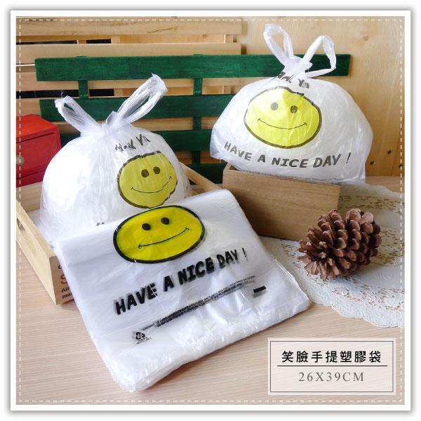 【aife life】笑臉塑膠提袋-中(26x39cm)/背心提袋/收納袋/購物袋/拋棄式塑膠袋/早餐店/禮品服飾店