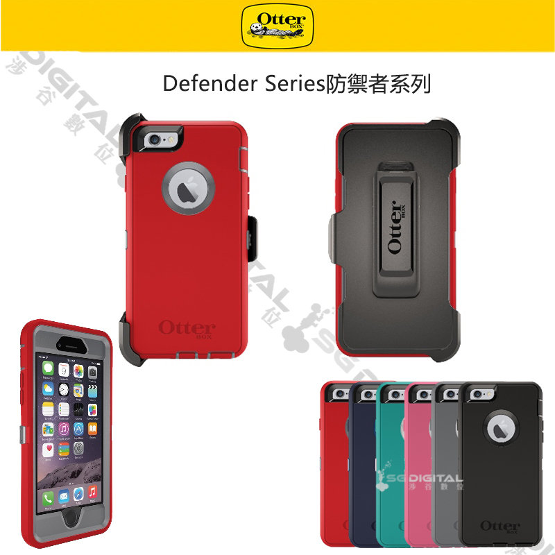 ~斯瑪鋒數位~Otterbox Defender Series 防禦者系列保護殼Apple iPhone 6/6S Plus 5.5吋