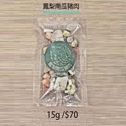 【Michael米迦勒】鳳梨南瓜豬肉(15g) 自然食系列 寵物天然鮮食
