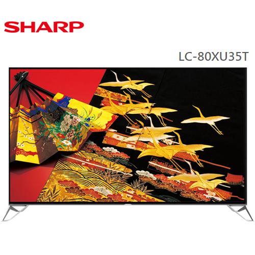 SHARP LC-80XU35T 80吋4K 連網 日本原裝液晶電視