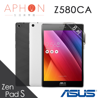 【Aphon生活美學館】ASUS ZenPad  S 8.0 Z580CA 8吋 4G/32G 平板電腦-送保護貼+平板立架+8G記憶卡+指觸筆