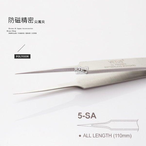 【完全計時】手錶館│ VETUS 防磁尖嘴夾 5-SA 全長110mm 高質感鋼質 維修 工具專用 專業 工具04