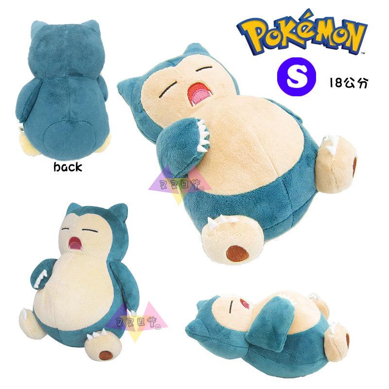 叉叉日貨 神奇寶貝精靈寶可夢卡比獸絨毛玩偶娃娃18公分S號 日本正版【AL33338】