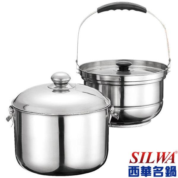 《西華》外出型 5L不鏽鋼免火節能再煮鍋ESW-005L