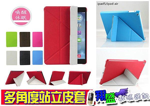 變形金剛 Apple平板 iPad Pro 9.7吋/12.9吋 喚醒休眠支架 站立式皮套 保護套 保護殼