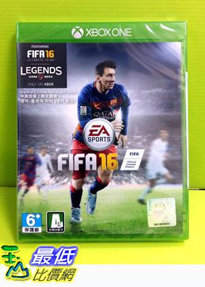(現金價) Xbox one 國際足盟大賽 16 FIFA16 中文一般版