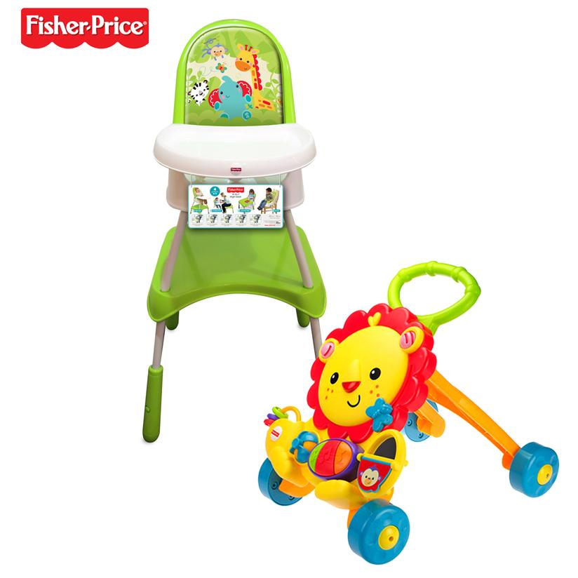 Fisher-Price費雪 - 四合一高腳餐椅 加贈多功能獅子學步推車!