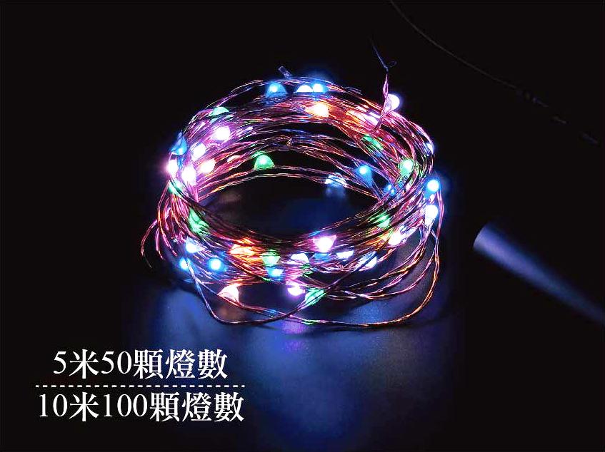 LED 可以隨意造型 銅線 防水婚慶裝飾燈小彩燈 聖誕節 行動電源、USB 5米燈串/50個燈泡 10米燈串/100個燈泡