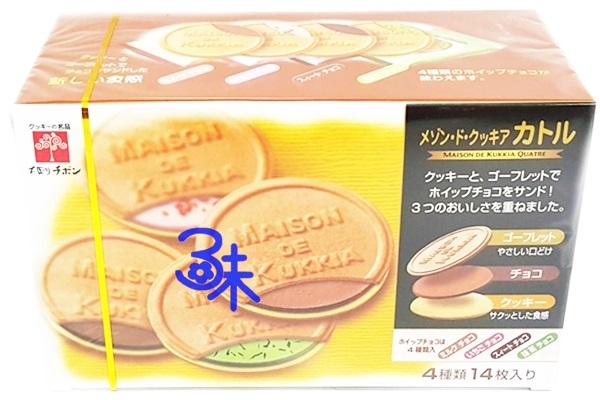 (日本) TIVON 稀凡  夢野 四色法蘭酥餅乾 1盒 140 公克 特價 146 元 【4934675001436】