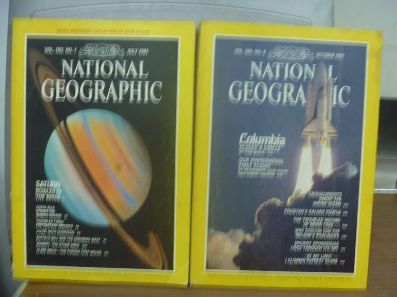 【書寶二手書T1/雜誌期刊_QMW】國家地理_1981/7&10月_共2本合售_Columbia等_英文版