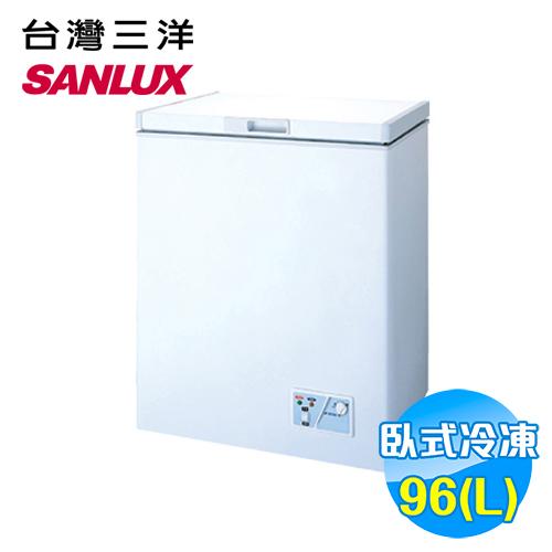 三洋 SANYO 96公升 上掀式冷凍櫃 SCF-96T