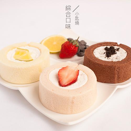 上班這黨事推薦!【貳町-Nimachi】日式小匙燒-綜合8入/盒(新鮮草莓×2+焦糖伯爵×2糖漬柳橙×2+黑巧克力×2)➤用湯匙食用的甜點,一口一口都是幸福~