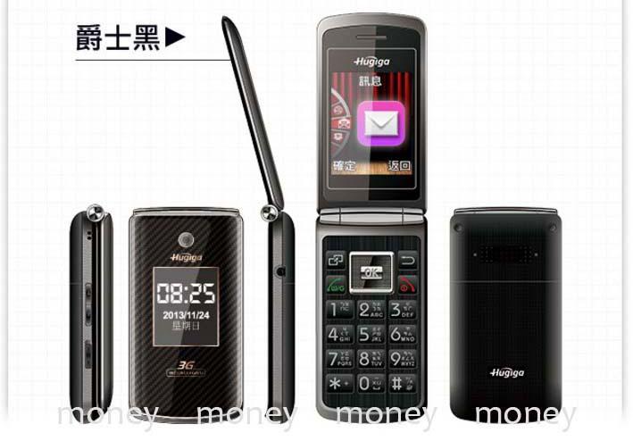 Hugiga HGW982S 全配/3G雙卡雙待/語音王/摺疊手機/銀髮族手機/老人機/支援FM聲音外放【馬尼行動通訊】