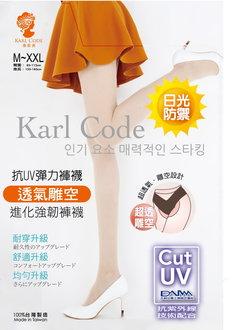 透氣雕空彈性褲襪KT8706  (黑3入) 抗uv彈力褲襪 /夏季超薄無痕絲襪/ 小資OL專用