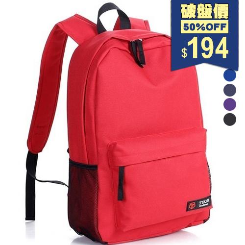 【全店5折+滿799折100】日系極簡風多色系後背包。/後背包( 包飾衣院 shape ) 【X1091】現貨+預購