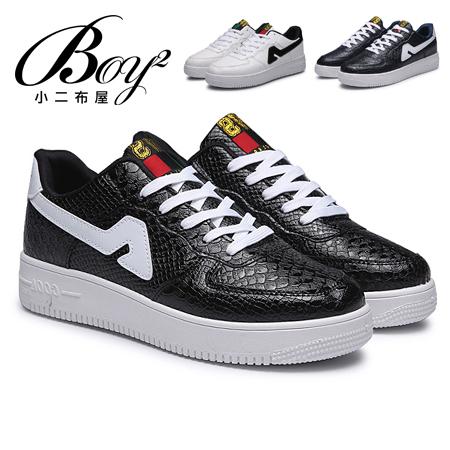 ☆BOY-2☆【JP99003】韓鱷魚皮紋運動鞋