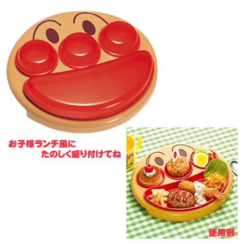 日本 ANPANMAN 麵包超人 造型四格餐盤 兒童餐盤 *夏日微風*