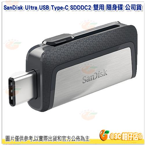 免運 SanDisk Ultra USB Type-C SDDDC2 64G 雙用 隨身碟 公司貨 USB 3.1 最高150MB/s讀取速度