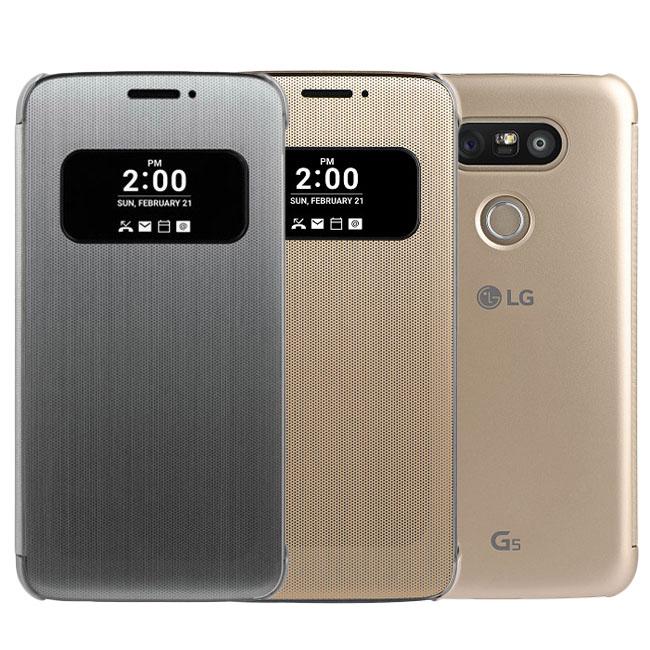 LG G5(H860)原廠感應式皮套