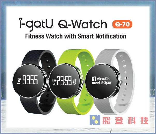 【智慧健身】 I-GOTU Q-WATCH Q70 智慧健身手錶 原廠公司貨 含稅開發票
