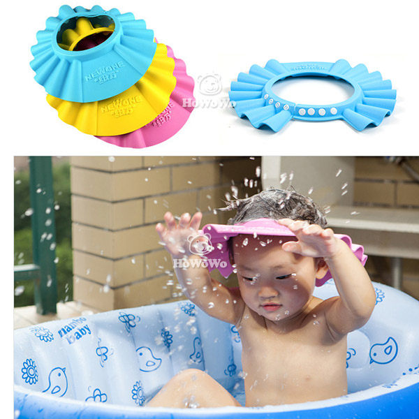 寶寶洗髮帽 洗頭帽 沐浴帽 彈性可調 RA3182